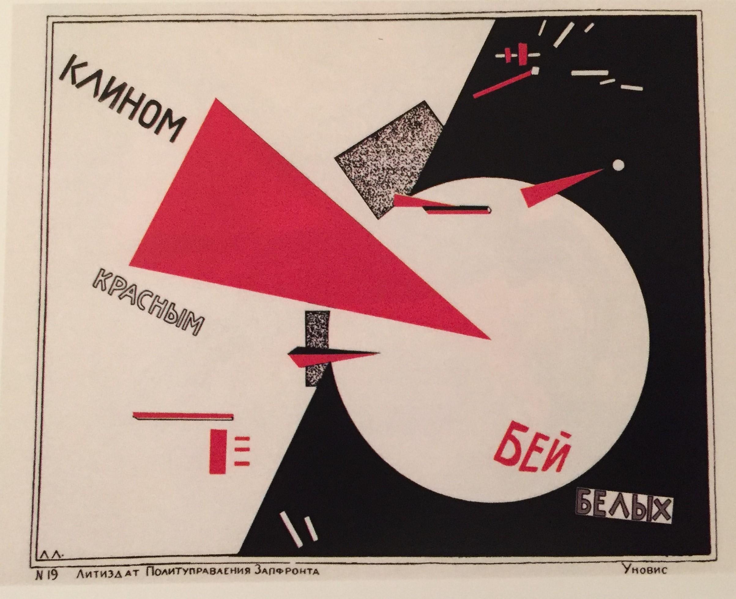 RA russian art (6)